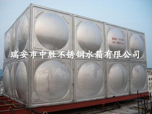 金华大厦专用保温水箱