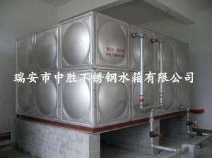 藤桥浙江长江电气开关厂专用消防水箱