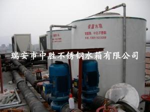 塘下亚都商务宾馆专用保温水箱