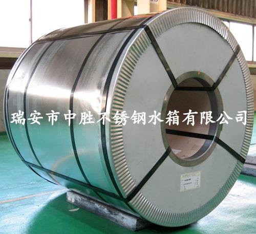 不锈钢水箱水塔材料