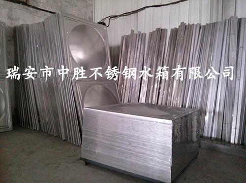 不锈钢拼装水箱模压板