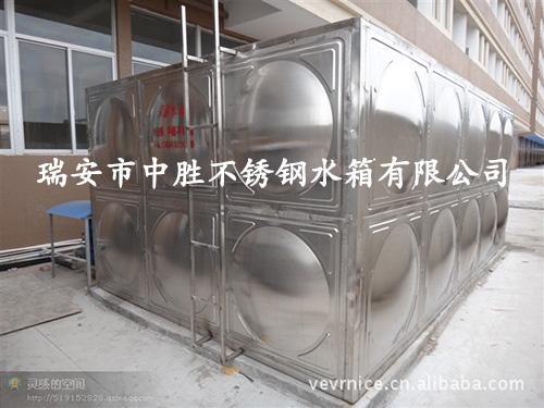 酒店不锈钢水箱