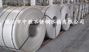 福鼎不锈钢保温水箱板材