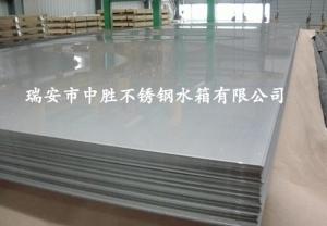 浙江304不锈钢水箱材料