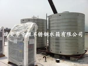 不锈钢立式保温水塔水箱