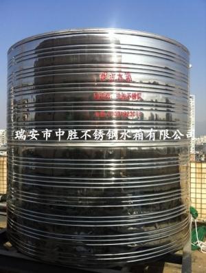 不锈钢保温圆形水塔
