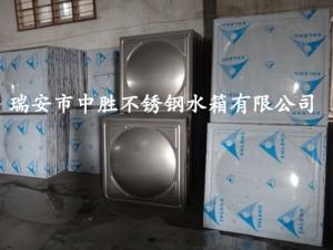 方型水箱拼装板