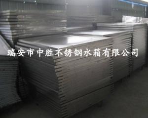 不锈钢组合拼装压模板