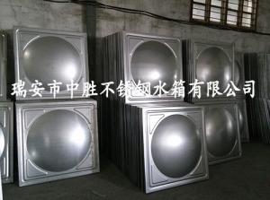 拼装水箱压模冲压板
