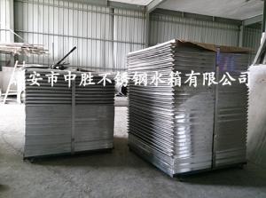 不锈钢水箱模压板