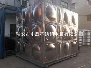 四方组合保温水箱